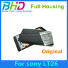 Original for Sony LT26 phone housing Wholesale