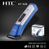 HTC-AT-526 Professional Battery Free Nose Hair Trimmer