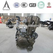 GY6 150CC 300cc Motorcycle Engine