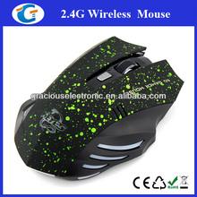 Wireless Laser engraved led lighting gaming mouse GET-M2432
