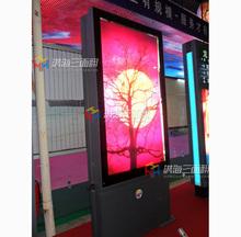 High Brightness Illuminated snap frame, Scrolling or Static Light Box