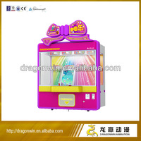 2013 fantstic DARDONWIN coin operated arcade cheap small plush toys for claw crane machine toy for kids