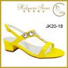 Bling Sandals Shoe Factory Jewel Sandals