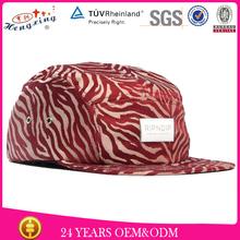 Ruby Safari zebra-stripe newest good beauty 5 panel flat brim snapback hat