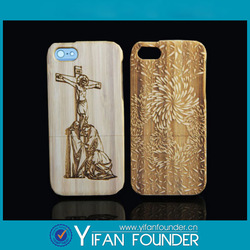 Wood Hard Back Phone Case Cover Skin For Apple iPhone 4 4G 4S 5 5s