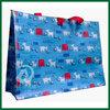 zipper closure laminating bag,zipper closure non woven bag,zipper closure laminated bag