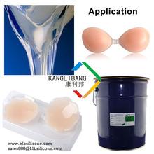 Silicone bra adhesive platinum liquid silicone bra glue two components