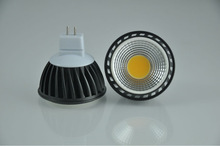BANQ COB GU10 4.5W 50w halogen replacement 4w led spot mr16