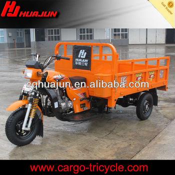 motorcycle three wheel/3 wheel scooter for cargo/wheel motor car
