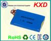 cheap 7.4v lipo battery 650mah shenzhen supplier super quality