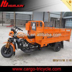 HUJU 200cc tuc tuc motor rickshaw / three wheeler rickshaw / tricycle wheel axle for sale