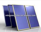 High-End Solar Collector Parts