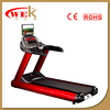 Aluminum material for gym equipment with TV(TC-2000)