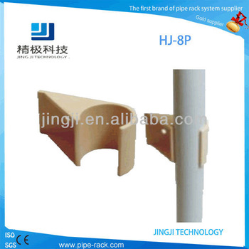 Rubber pipe joint Suppilier