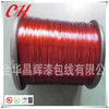 most competitive price enameled aluminum wire for widely use