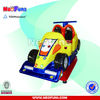 new coming ferrari car kids riding machine for sale