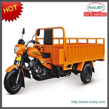 bottom price 250cc motorized big wheel tricycle