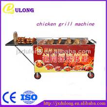 popular style 2104 hot sale good price electric shawarma grill machine