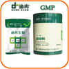GMP 10% Florfenicol Powder Antibiotic Manufacturers