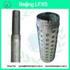 API 5CT L80 Sand Control Pipe for crude oil productio