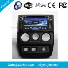 MicroNavi Touchscreen Car Audio Player for Lifan Van