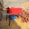 cheap household electric corn sheller