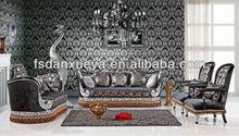 luxury italian fabric sofa/fabric for sofa set DXY-817#