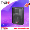 TASSO Pa DJ subwoofer karaoke CD acoustic monitor mixer speakers