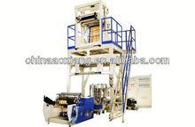 2014 new SD-50 paper plastic packing machine best price