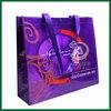 china recycled pp woven laminated bag,full printing pp woven bag