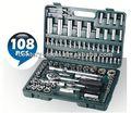 Automóvel 12.5 mm sata tool set