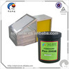 paint formulation photo emulsion companies looking for distributors