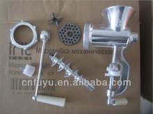 grinder factory
