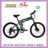 electric motor bike/en15194 electric bike kit/250w 36v 2014 electric bike kit