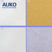 Discount PVC ceiling panel 600X600X8mm
