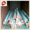 H13 Steel,H13 Tool Steel,Hot Die Steel H11/H13