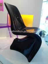 Modern Fiberglass S Shaped Chair