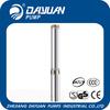 /product-gs/yt2-4-inch-2m3-h-water-pump-komatsu-1568535295.html