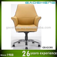 GAOSHENG acrylic swivel chair GS-G1301