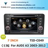 S100 car dvd gps for AUDI A3 2003-2011 with A8 chipest, ipod, pop, phonebook, 3g/fi