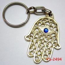 YS-2494 Gold Tone HAMSA Evil Eye turkish evil eye Pendant Key Ring Chain Israel Jewish Kabbalah Judaism