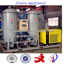 Une performance stable& haute qualité l'expansion et la compression réservoir fabriqués en chine