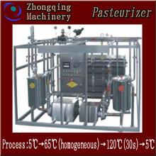 homogenized vs pasteurized/Pasteurized milk/SUS304,SUS316/ISO