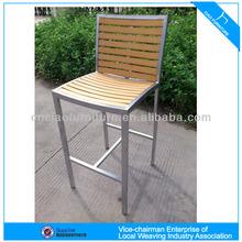 HK- 2014 outdoor aluminum wicker chair CF904C-1