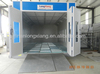 oven for painting cars cabins for painting cars spray bake paint booth car spray booth Paint Booth made in China