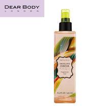 Dear Body Newest Brand Natural Spray Perfume