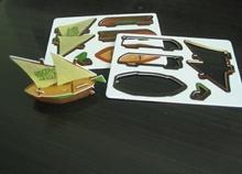 Picture Custom Magic Puzzle Cube