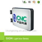 embossed/embossing LED light box online shop