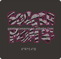 Bling Pawprint Soccer mom hotfix rhinestone transfers for T-shirt