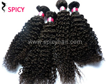 kinky curl 100g/bundle,5A+ Top Quality Virgin Brazilian Hair Weft ,Human Hair Extension Fast Shipping